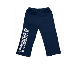 Sweatpants: Name