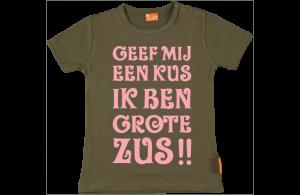 Camiseta Niña: J